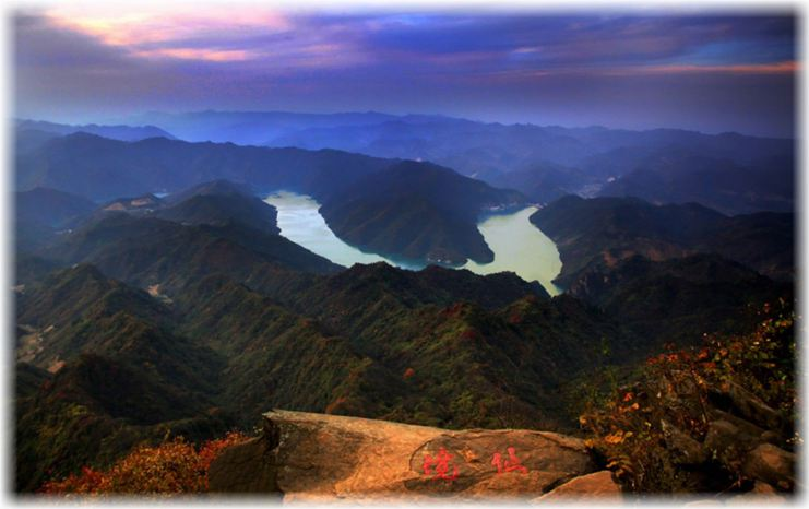 Le Temple des Cinq Immortels de Wudang