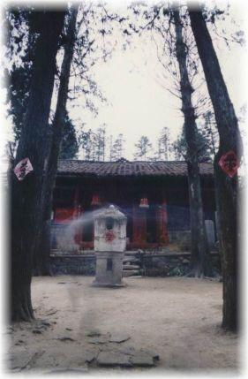 Temple de Wudang