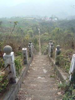 Wudang Temple