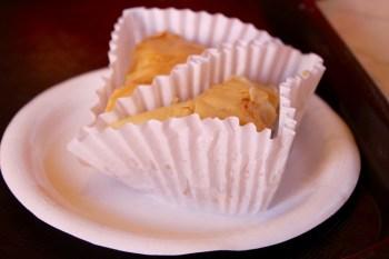 Baklava at Tangerine Cafe