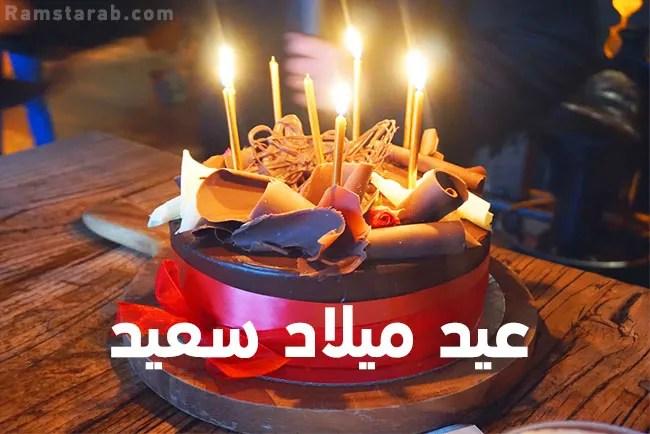 Sing The Birthday Song In Arabic Words By Tarikmaaroufe Fiverr