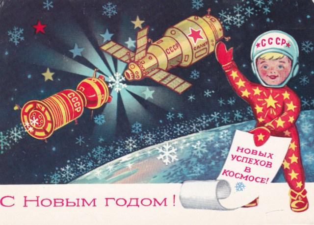 'Lil Cosmonaut with a satellite (Image courtesy Katya Zykova, soviet-postcards.com)