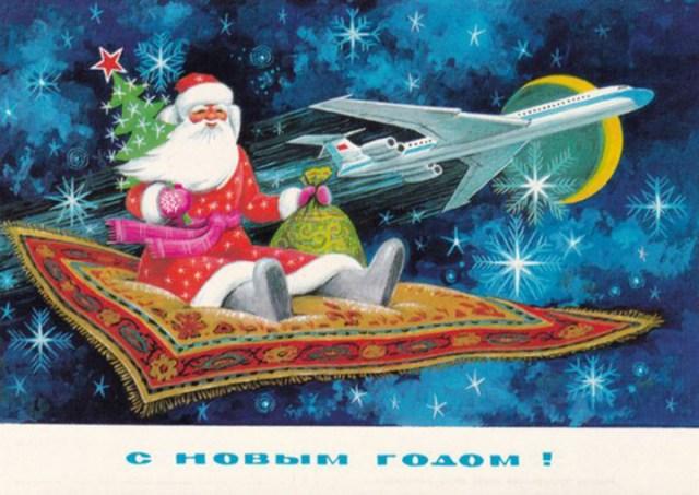 Ded Moroz on a flying carpet (Image courtesy Katya Zykova, soviet-postcards.com)
