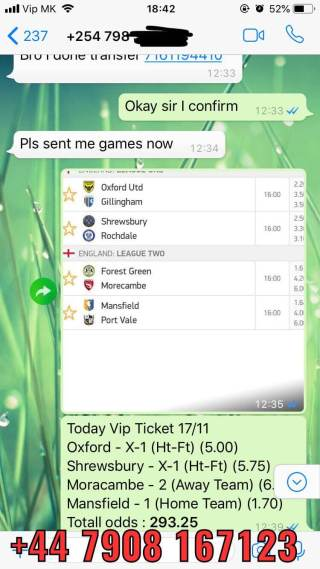 proof of fixed matches vip ticket 17 11