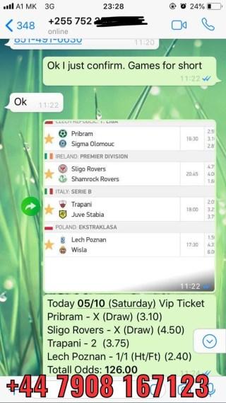 vip ticket 05 10