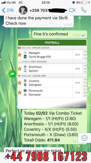 vip ticket fixed matches 02 02
