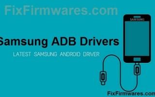 samsung adb drivers