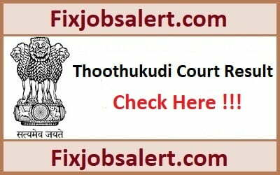 Thoothukudi District Court Result 2019 @ districts.ecourts.gov.in Result Date