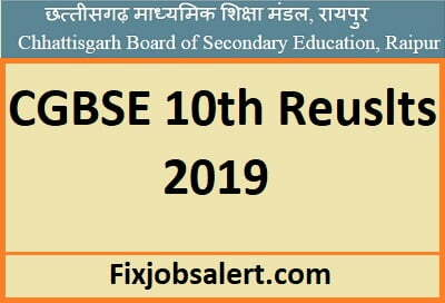 CG Board 10th Result 2019 @ cgbse.nic.in CGBSE 10th Results Name Wise