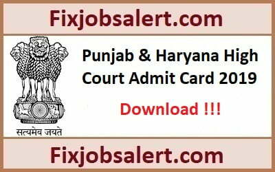 Punjab And Haryana High Court Clerk Admit Card 2019 Download Exam Date @ sssc.gov.in