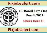 UP Board 12th Result 2019 @ upresults.nic.in UP Inter 12th Class Results Name Wise
