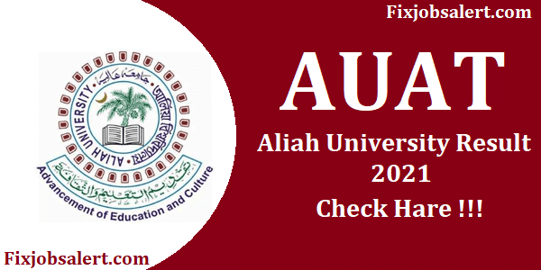 AUAT UG PG Courses Results
