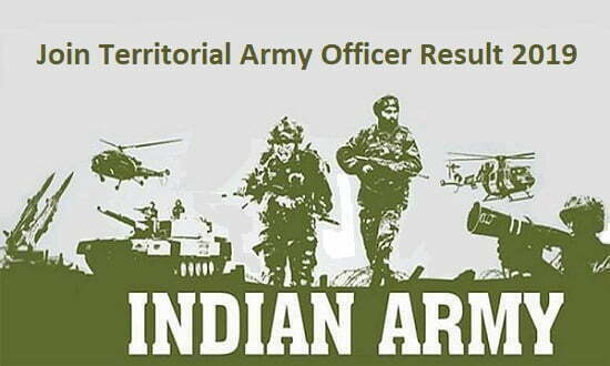 Territorial Army Officer Result 2019 Join TA Officer Cut Off, Merit List