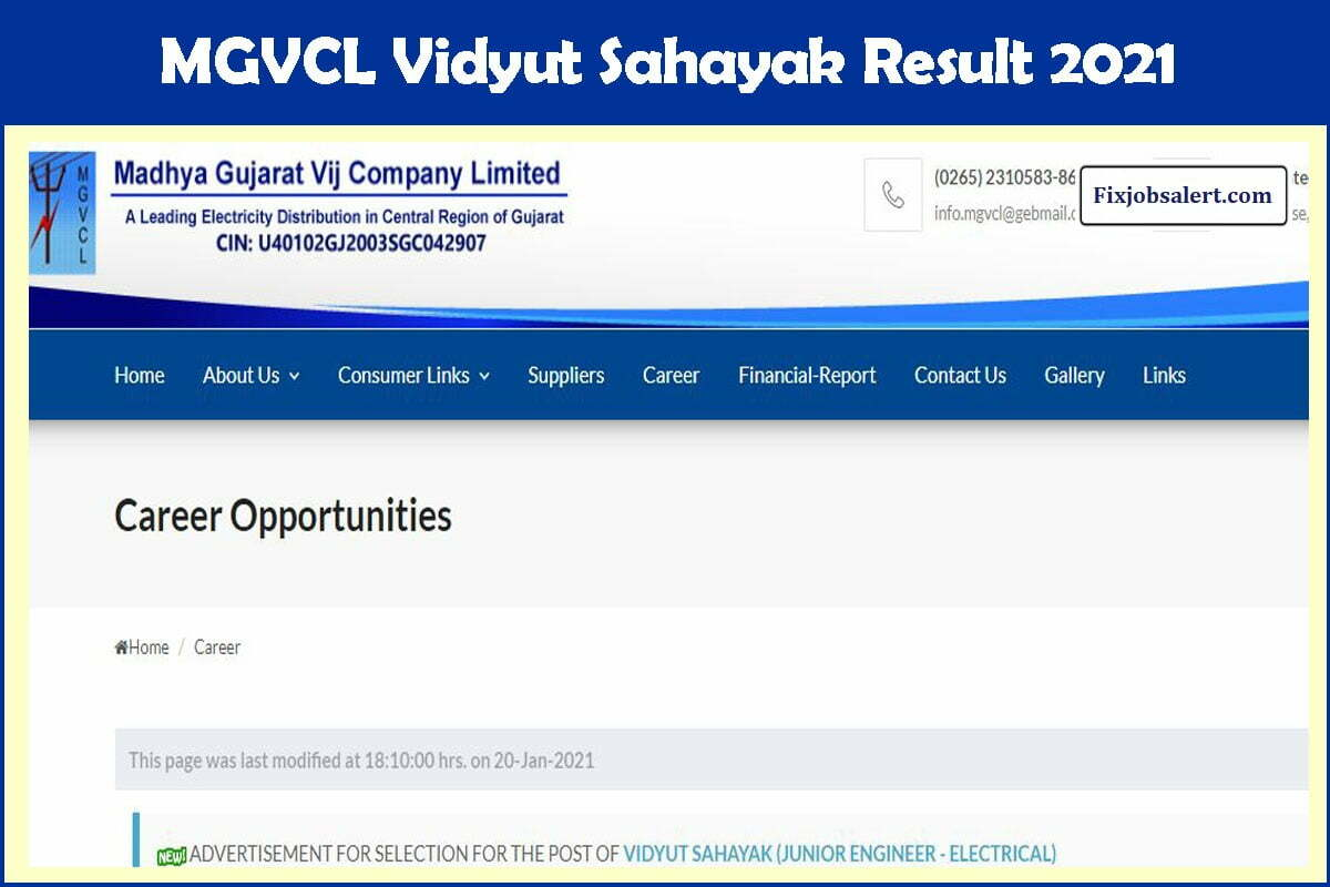 MGVCL Result