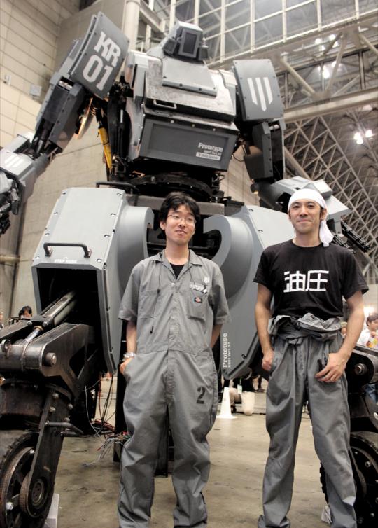 The Coolest Robot Ever Made – KURATAS