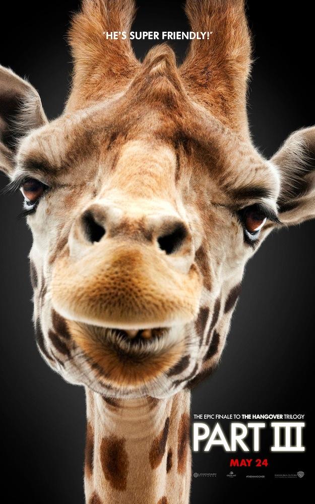 giraffe-poster