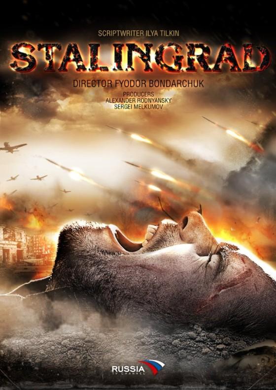 STALINGRAD movie poster 2013