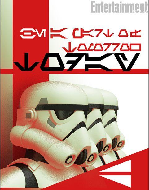 Star Wars Rebels propaganda poster