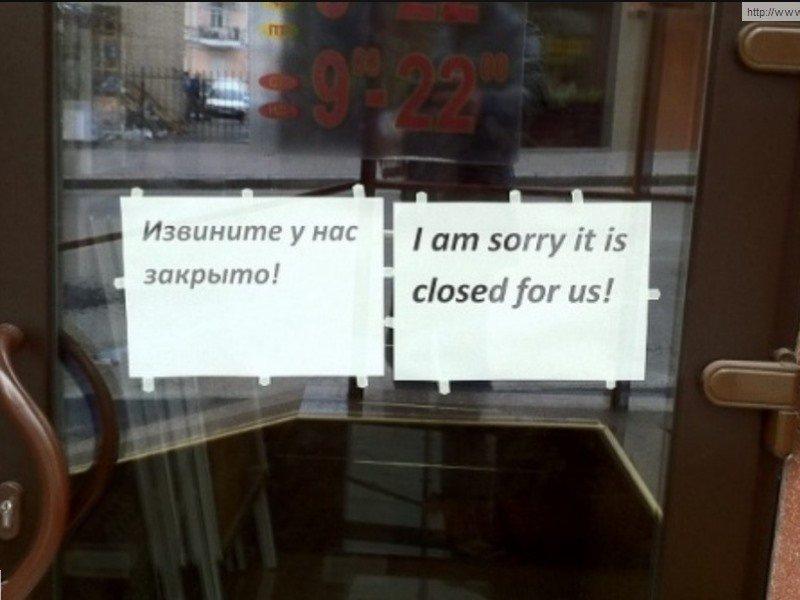 Sochi Olympics 2014: Fails