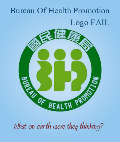 Top 10 Funny Logo Fails That Must Have Gotten Someone Fired