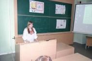 М-клас 13