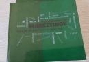 "RECENSIM I LIBRIT  ""MARKENTINGU – qasje shkencore islame""  nga autor Mr. Skender Mustafi"