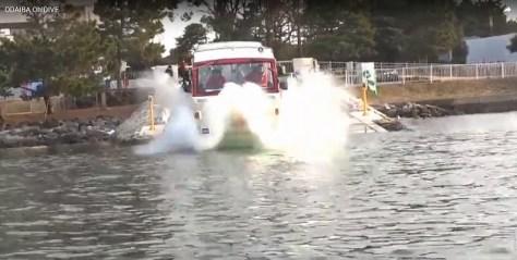 水陸両用車 ー TOKYO DUCK TOURS