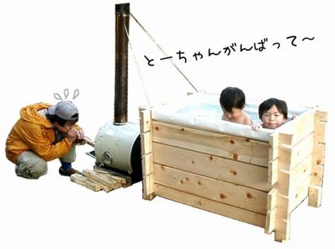 組立式露天風呂キット:お庭で露天風呂を楽しもう!-手作りキットのアウベルクラフト から引用