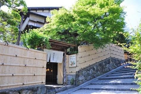 阿古屋茶屋入口 お茶漬けバイキング|阿古屋茶屋|清水寺から徒歩6分 HPから引用