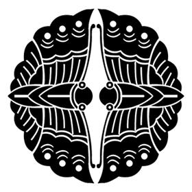 大谷吉継の家紋「向かい蝶(対かい蝶)」
