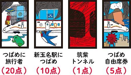 11月/柳九州新幹線800系 つばめ(博多~鹿児島中央)