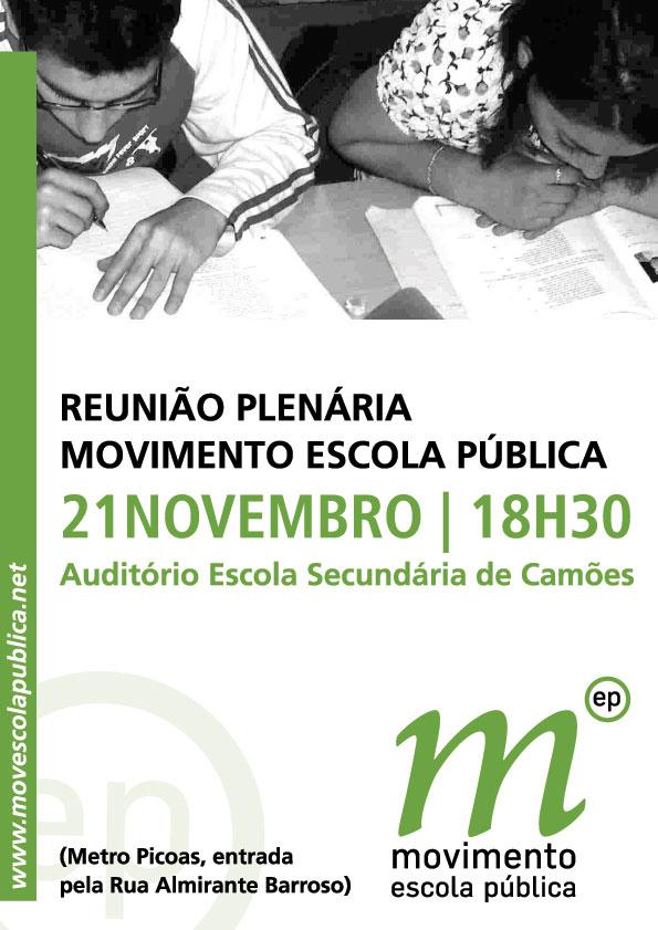 mep_camoes_auditorio