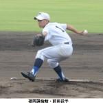 福岡講倫館・前田