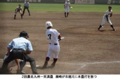 北九州・瀬崎本塁打