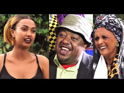 Amharic movie Archives - Page 8 of 10 - FKAdeal