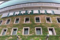 高校野球 厳選データまとめ。甲子園大会記録、球速ランキング等