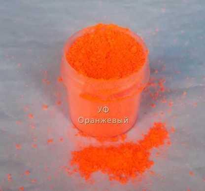 Пигмент флуоресцентный оранжевый FKR красители фкр пигменты фкр фкр силикон силикон для литья силиконовых приманок пластизоль для приманок жидкий силикон