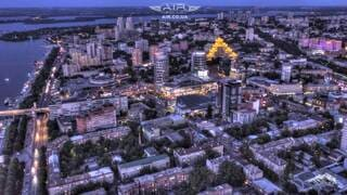 Drone photo of Dnipro city from above