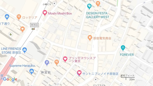 3ヵ所のエリアマップ