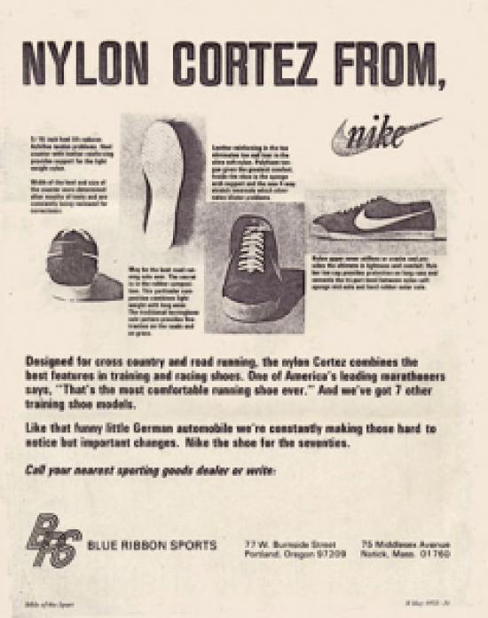 Nike created a great brand name even though it was built on a shoestring budget.