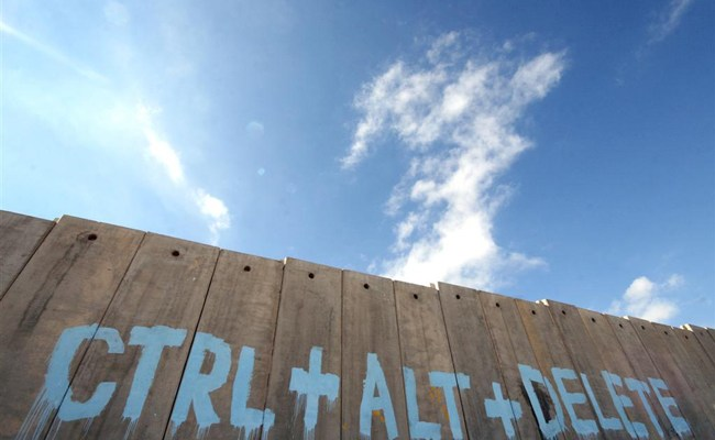 palestinian statehood west bank wall
