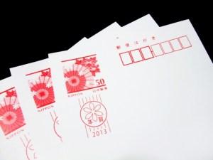 年賀状の書き損じの交換方法