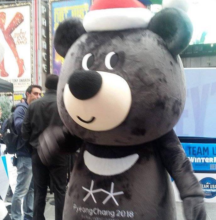 Bandabi, a bear who is the mascot of the 2018 PyeongChang Winter Paralympics.