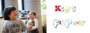kids-top
