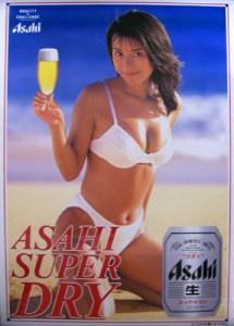 230児島玲子ポスター