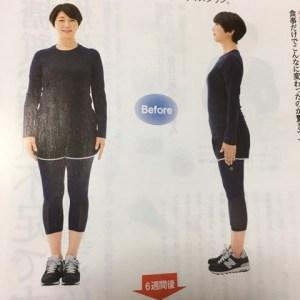 69中井美穂1