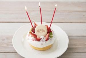 24サンリオケーキ
