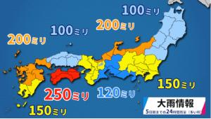33台風3号1