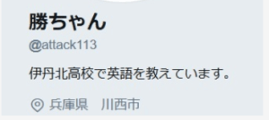 44兵庫教諭1