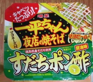 55藤島琴弥マツコ1